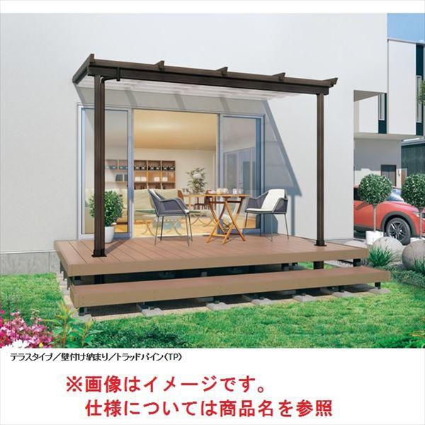 高質 三協アルミ 1階設置型テラス ナチュレNN型 ロング柱 4.0間×5尺 壁付け納まり 1500タイプ 関東間, ティーエスパーツ 10742c0e