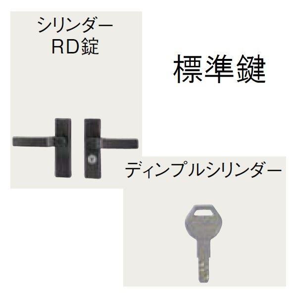 オリジナル リクシル 開き門扉AB TR1型 開き門扉AB 08 10 08 10