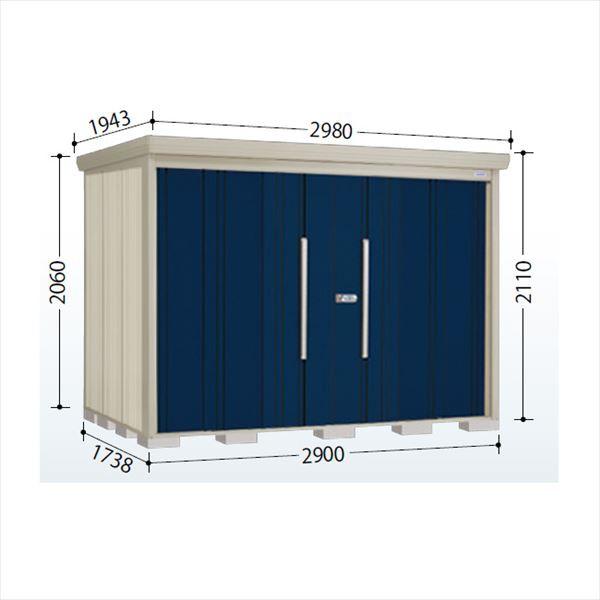 人気商品は タクボ物置 ND/ストックマン ND-Z2917 一般型 結露減少屋根 『追加金額で工事も可能』 『屋外用中型, ダイトウシ 5082be2a