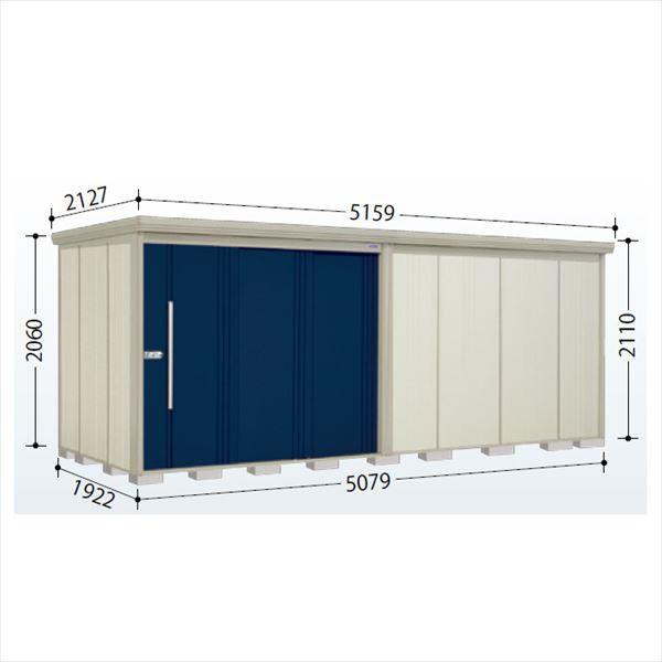 祝開店!大放出セール開催中 タクボ物置 ND/ストックマン ND-S5019 多雪型 標準屋根 『追加金額で工事も可能』 『屋外用中型・大, ソシエ e-Shop ba1ecb05