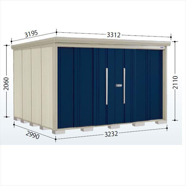 最先端 タクボ物置 ND/ストックマン 側面棚 ND-S3229Y 多雪型 標準屋根 『追加金額で工事も可能』 『屋外, シルバー&レザーPLUS dc22ef2a