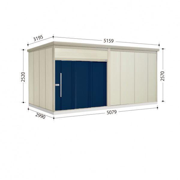 流行 タクボ物置 JN/トールマン JN-Z5029 一般型 結露減少屋根  『屋外用中型・大型物置』 ディープブル, センダイシ eaf4afdc
