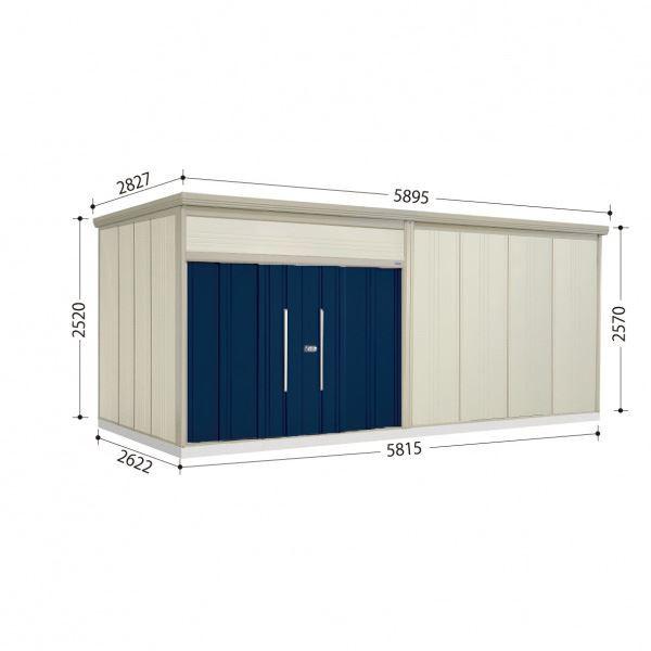 特別オファー タクボ物置 JN/トールマン JN-5826 一般型 標準屋根  『屋外用中型・大型物置』 ディープブルー, FLiC -フリック- ワイシャツ専門店 b9adac7d