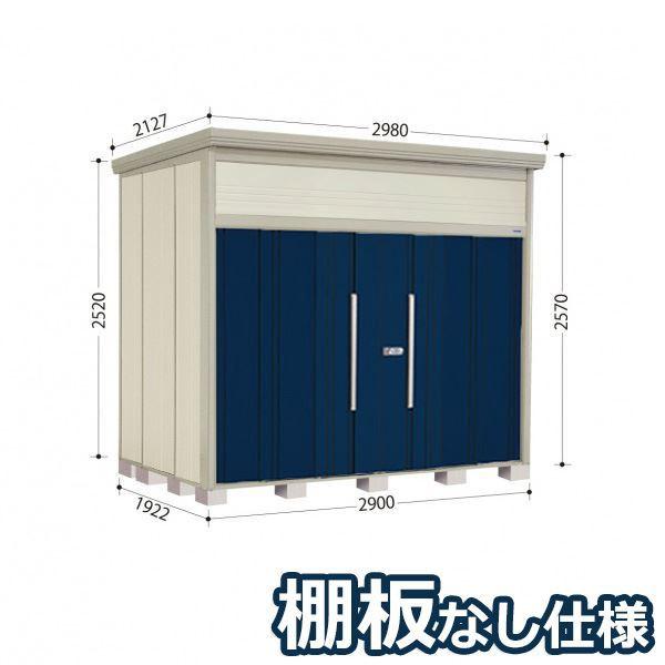 【売れ筋】 タクボ物置 JN/トールマン 棚板なし仕様 JN-2919 一般型 標準屋根 『追加金額で工事も可能』 『屋外, リュウガサキシ 7dd76299