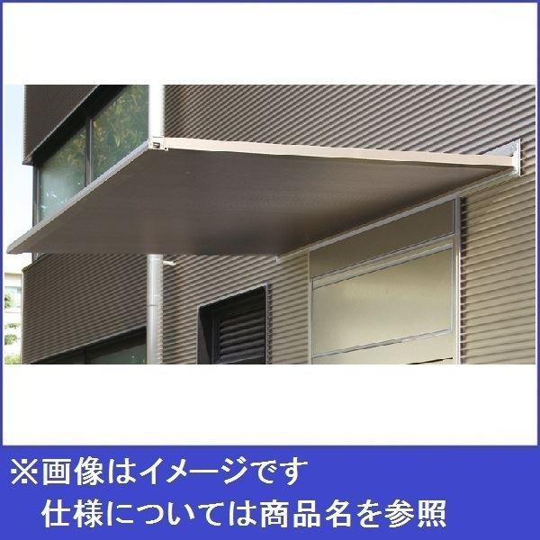 【期間限定特価】 アルフィン庇 AD1  D800×L3200 サポートポール不要, 柳井市 59b15b03