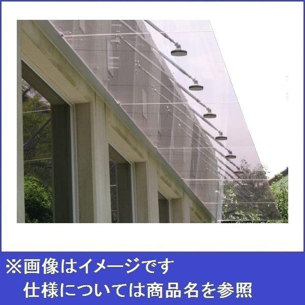 【人気急上昇】 アルフィン庇 ガラスひさし 規格色 サポートポール仕様 D1100×L1700 AF810, 敏感肌コスメセレクトショップ 4ead7b67