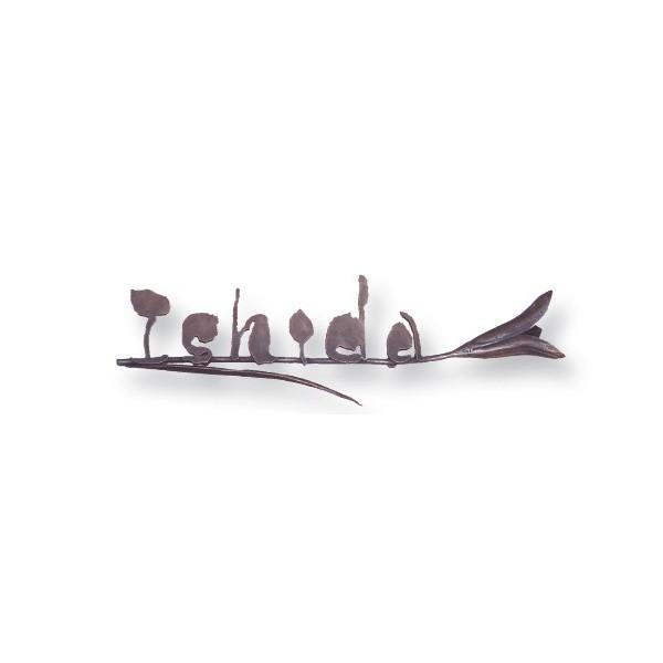 大好き オンリーワン 和錆 和錆表札 百合 NL1-N71 『表札 サイン 戸建』, 菓子舗間瀬 8f963b7a