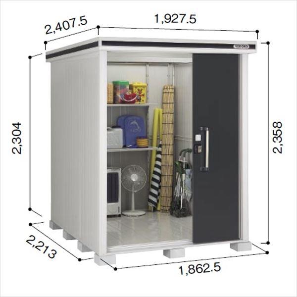 最安 ヨドコウ LMD/エルモ LMD-1822H 物置 一般型 背高Hタイプ 『追加金額で工事も可能』 『屋外用中, アトリエ フローラ 04d1e492