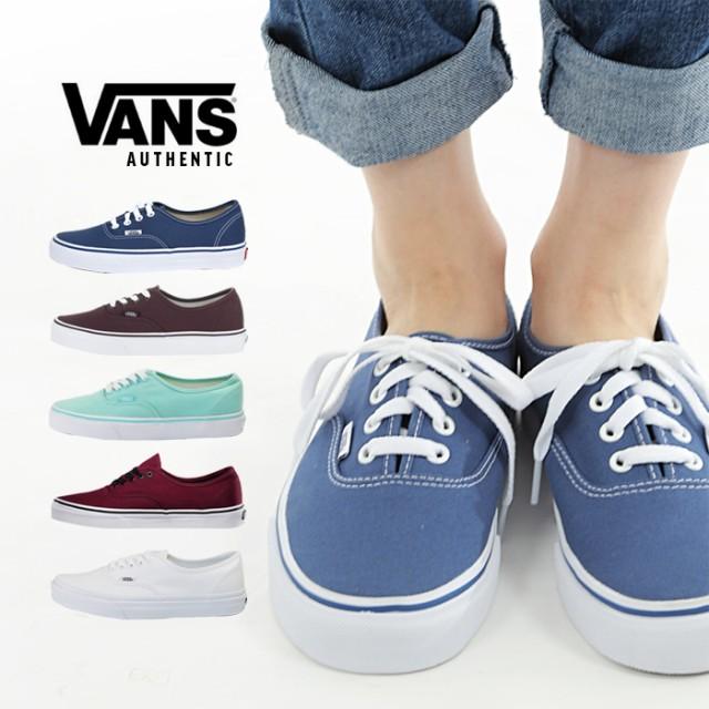 VANS バンズ スニーカー メンズ レディース AUTHENTIC オーセンティック ヴァンズ キャンバス 靴 シューズ|au Wowma!(ワウマ)