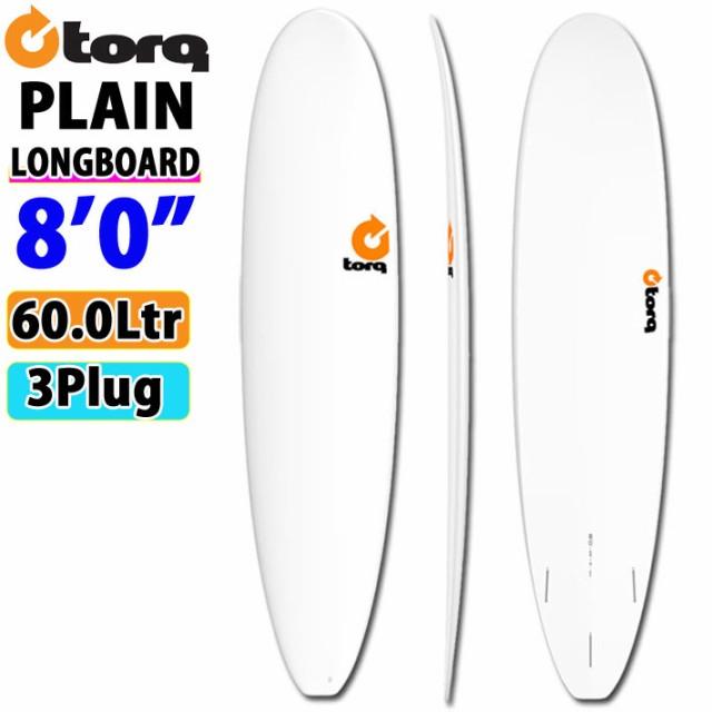 超可爱の TORQ SurfBoard トルク サーフボード Plain 8'0 ミニロング エポキシボード MINI LONG [条件付き送料無料], 生活改善委員会 14406c1b