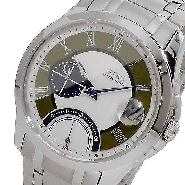 ランキング第1位 腕時計 メンズ クオーツ スタッグ STAG Business Business Line 日本製 クオーツ STG002S1 メンズ ホワイト, 桜井市:53ee3500 --- 1gc.de