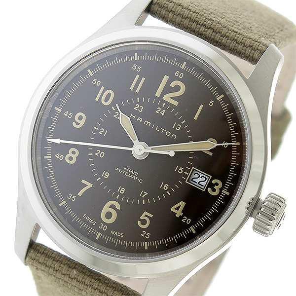【お買得】 腕時計 メンズ ハミルトン 腕時計 H70305993 HAMILTON カーキ フィールド 自動巻き メンズ H70305993 ブラウン ブラウン, 運動会屋 ONLINE SHOP:71a8e242 --- 1gc.de
