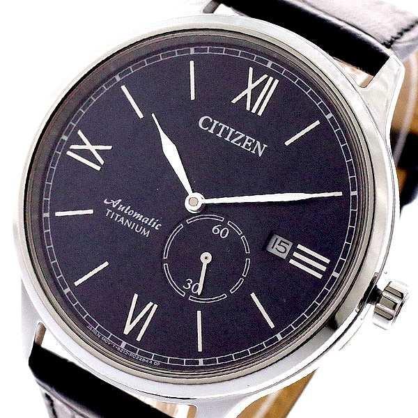 【あすつく】 腕時計 ブラック メンズ シチズン CITIZEN CITIZEN NJ0090-21L 自動巻き ネイビー 自動巻き ブラック ネイビー, 【感謝価格】:694247a6 --- 1gc.de