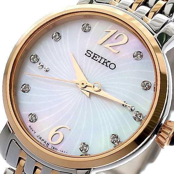 訳あり 腕時計 レディース レディース セイコー SEIKO SRZ524P1 SEIKO クォーツ シェル SRZ524P1 シルバー ピンクゴールド, 雅心苑:09f8d056 --- kzdic.de