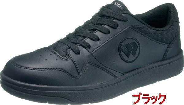 (取り寄せ)WIMBLEDON ウィンブルドン 037 子供靴 スニーカー ジュニア シューズ レディーススニーカー 靴 メンズスニーカー W/B 037