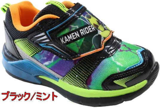 (B倉庫)仮面ライダー ゼロワン 8003 光る靴 子供靴 スニーカー キッズ シューズ 靴 男の子 キャラクター シューズ 靴
