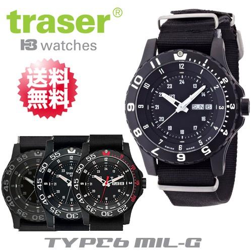 【大特価!!】 【Traser Watches】トレーサー trigalight 軍事用時計「TYPE6 MIL-G」(Black,Shade,Red,White,SportsRED), まるめ屋本舗 b87587aa