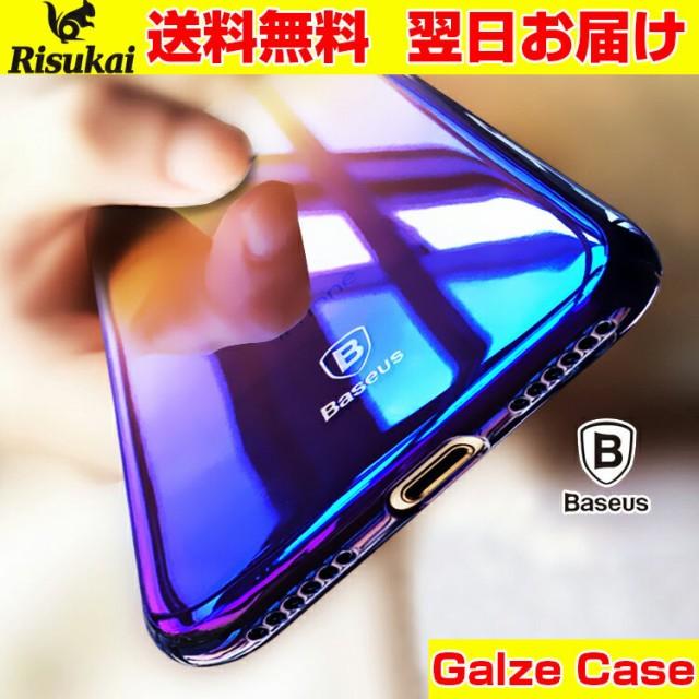 f020409160 iPhoneXS ケース iPhoneXR iPhoneXSMax ケース iPhonex GalaxyS9/S9+/S/S8+ iPhone8 クリア ケース