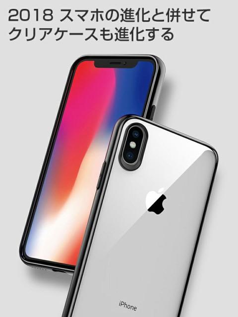 iPhoneXS ケース iPhoneXS ケース iPhoneXSMax ケース iPhoneX ...