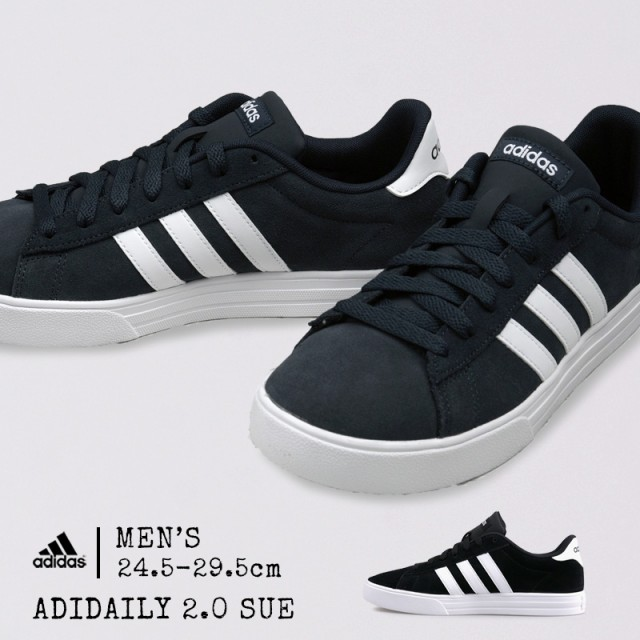 8b5bab7dc66838 アディダス スニーカー メンズ おしゃれ スエード 黒 カジュアル シューズ adidas アディデイリー ADIDAILY 2.0 SUE  DB0271 DB0273