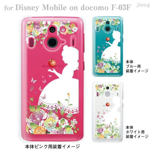 Disney Mobile on docomo F-03F...