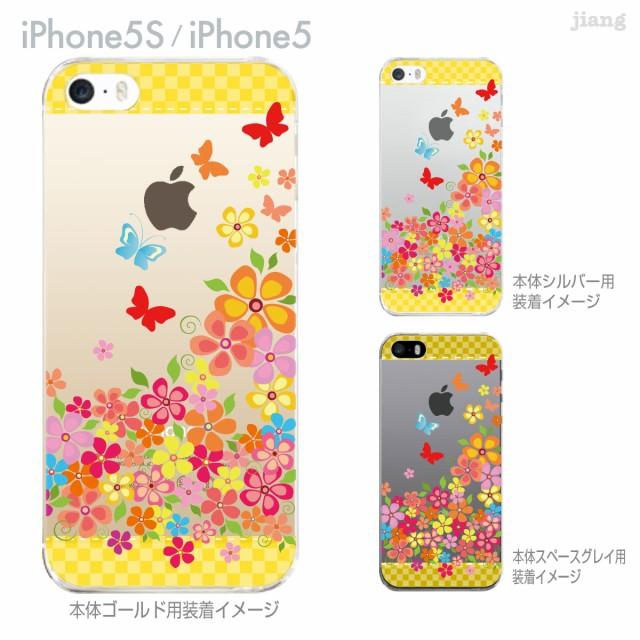 b01824e689 iPhone8 ケース iPhoneX iPhone7 iPhone6/6s Plus iPhone SE 5/5s クリア カバー スマホケース