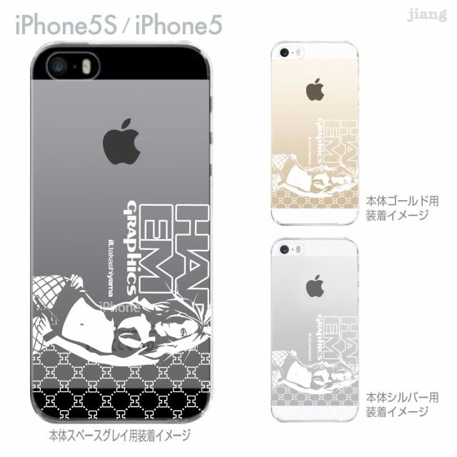 2292601e9e iPhone5S】【iPhone5】【HAREM graphics】【iPhone5sケース】【カバー ...