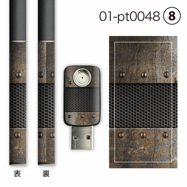 プルームテックシール プルームテック シール Ploom Tech タバコ jt 電子タバコ ploomtechシール スキンシール メタル  pt,031|au Wowma!(ワウマ)