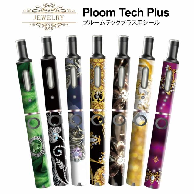 プルームテックプラス シール プルームテック プラス スキンシール カバー Ploom Tech Plus シール ジュエリー pt08,012 au  Wowma!(ワウマ)