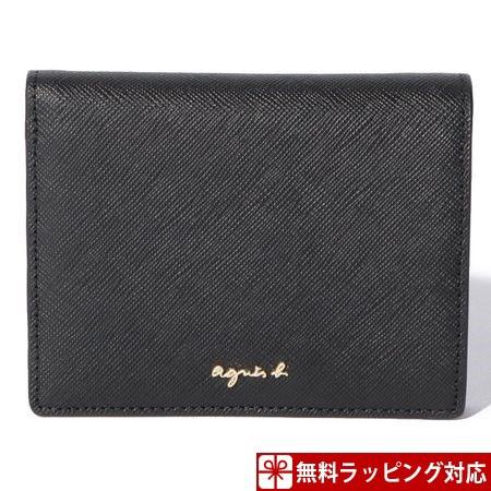 本物 アニエスべー レディース 財布 折財布 レディース 折財布 agnes ブラック agnes b, 京都の和菓子 お多福庵:5b43ef89 --- kleinundhoessler.de