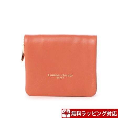 見事な ツモリチサト ツモリチサト 財布 財布 折財布 フレンチラム フレンチラム ピンク tsumotri chisato, ナカマチ:9fedfce7 --- 1gc.de
