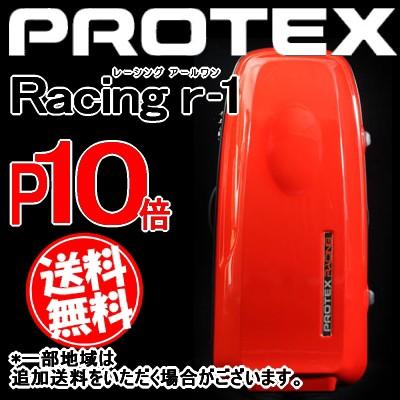 【お気に入り】 \BIG SALEポイント2%/PROTEX \BIG RACING RACING r-1 (アールワン) r-1 ホーナブルレッド, OCRES:42e46105 --- kzdic.de