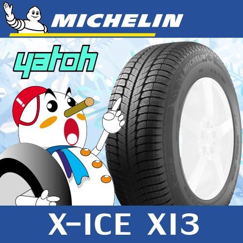 【最安値挑戦!】 \BIG SALEポイント2%/【新品スタッドレスタイヤ単品1本★205/50R16】ミシュラン X-ICE XI3 205/50R16 91H XL, おつまみ研究所 f36b59d2
