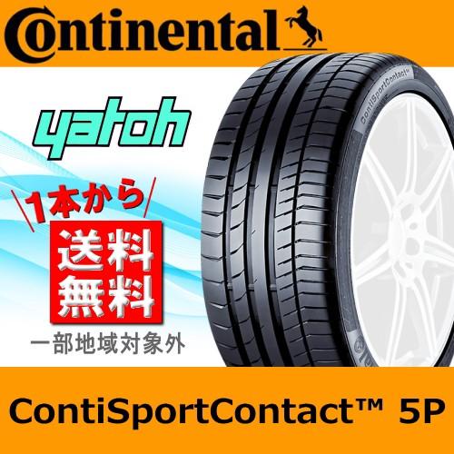 【★超目玉】 \BIG SALEポイント2%/【新品サマータイヤ1本★255/35R19】Continental Conti Sport Contact 5P 255/35R19 96Y XL MO, 総領町 7edfc82b