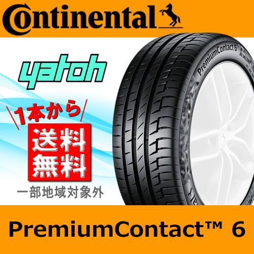 【後払い手数料無料】 \BIG SALEポイント2%/【新品サマータイヤ1本★255/45R18】Continental Premium Contact6 255/45R18 103Y XL, エスニックのマーブルマーケット 9be65d30