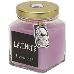 【即日発送】John'sBlend Fragrance Gel フレグランスジェル LAVENDER ラベンダー