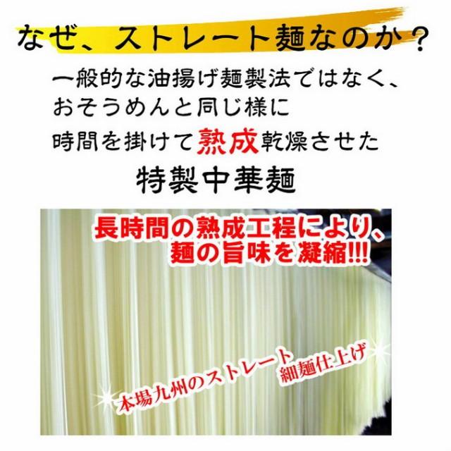 本場久留米ラーメン選べるセット 人気バラエティラーメンスープ7種類より選べる!(3種:6人前)【送料無料:メール便】