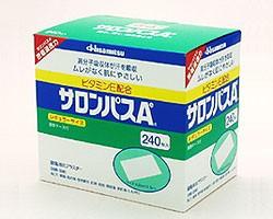 【正規販売店】 【第3類医薬品】 塗布剤 【第3類医薬品】サロンパスAe 240枚-医薬品