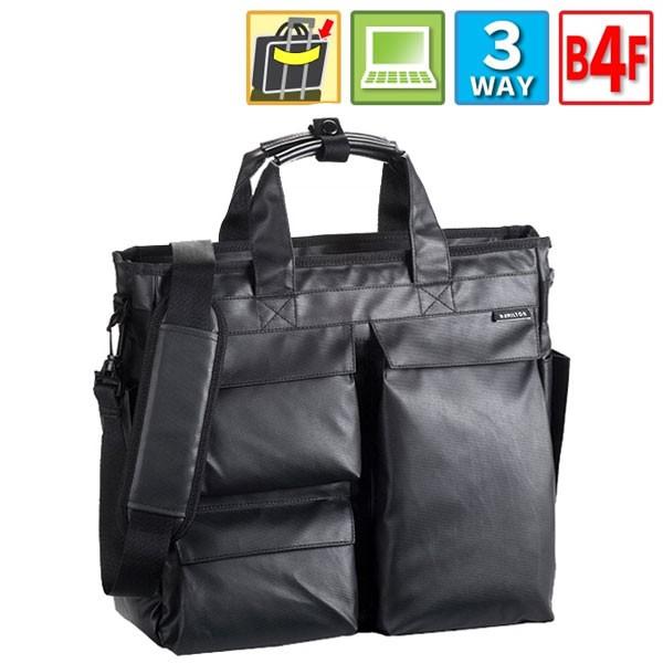 最高の 取寄品 ビジネスバッグ 本革 日本製 2WAY B4F ブリーフケース ビジネスケース ショルダーバッグ ハンドバッグ 26610 メンズブリーフケー, MSP NET SHOP a7df7d73