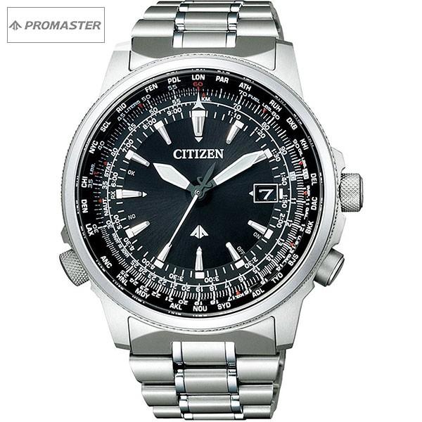 柔らかい 取寄品 正規品CITIZEN PROMASTER腕時計 CB0130-51E メンズウォッチ SKY PROMASTER腕時計 SKY メンズウォッチ シチズン プロマスター 送料無料, 健康エリートハウス:760a3e00 --- chevron9.de