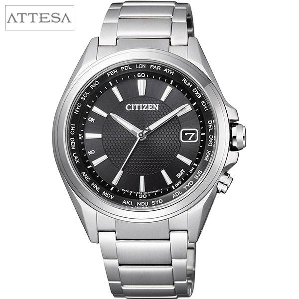 2018新発 取寄品 正規品CITIZEN ATTESA腕時計 CB1070-56E エコドライブワールドタイム電波時計 メンズウォッチ シチズン アテッサ 送料無料, 橋本市 74b45f00