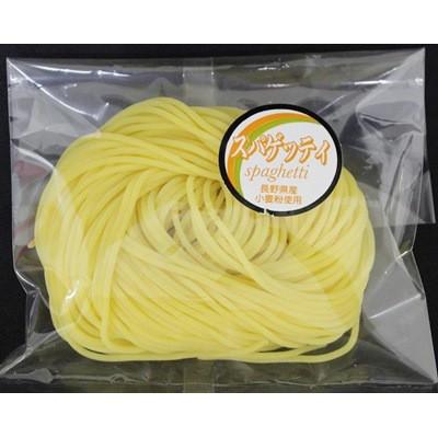 スパゲッティ 生パスタ 6食セット