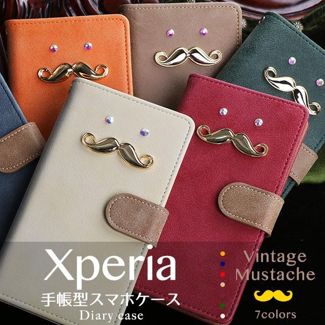 65841b57c1 セール スマホケース 手帳型 カバー au Xperia XZ SOV34 docomo Xperia XZ SO-01J SoftBank