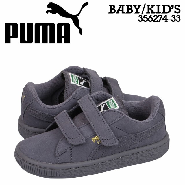 Pablosky Boys/' 268120 Low-Top Sneakers