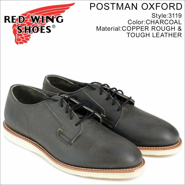 無料発送 WING メンズ POSTMAN Dワイズ レッドウィング RED チャコール 3119 OXFORD ポストマン ブーツ-靴・シューズ