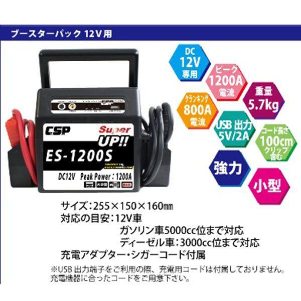 【激安】 【最大1000円OFFクーポン利用可能】ムサシトレイディング FCJ-800L キャパシタジャンプスターター(リチウム電池搭載) FCJ800L【期間:3, ショウワク 9e207a94