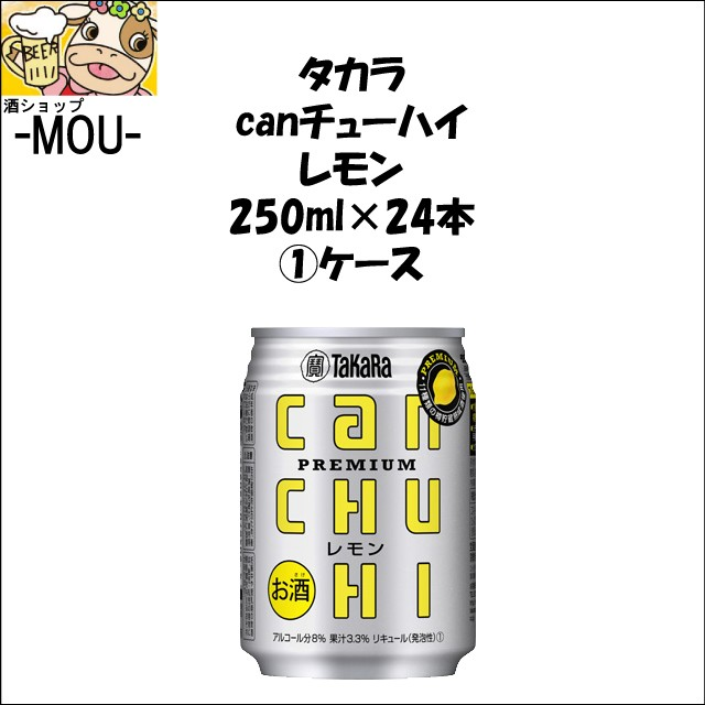 レモン 缶 チューハイ 【2021】缶チューハイおすすめ人気ランキング30選|定番のレモンサワーや糖質・カロリーオフも