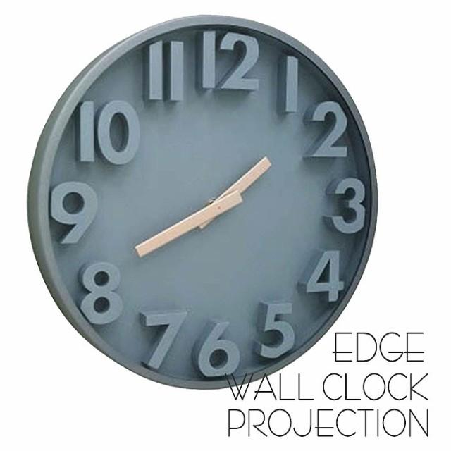 eda48ada07 時計 壁掛け 掛け時計 壁掛け時計 EDGE WALL CLOCK PROJECTION 30cm ウォールクロック 掛時計 壁掛け 壁時計