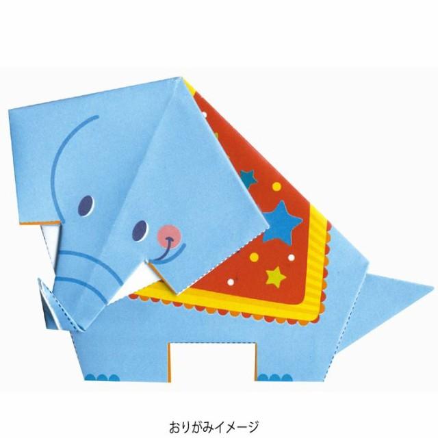 おりがみ 折り紙 折紙 オリガミ おりがみ工作ブック どうぶつえんへ