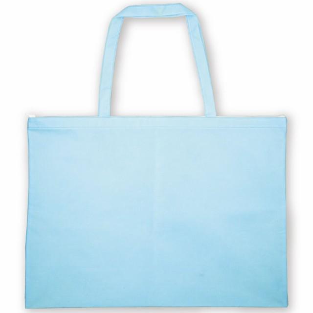 生活用品他のイラストアート素材 鞄カバンかばん青ブルー